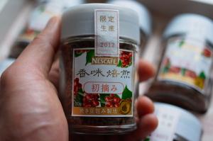 香味焙煎 初摘み 2012