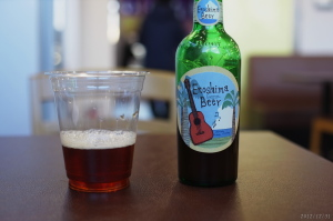 江ノ島ビール