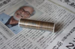 5円玉50枚